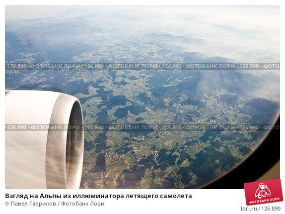 Взгляд на Альпы из иллюминатора летящего самолета, фото № 126890, снято 15 октября 2005 г. (c) Павел Гаврилов / Фотобанк Лори