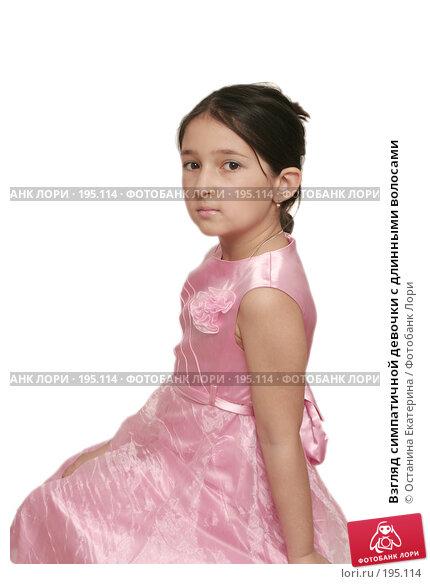 Взгляд симпатичной девочки с длинными волосами, фото № 195114, снято 14 ноября 2007 г. (c) Останина Екатерина / Фотобанк Лори