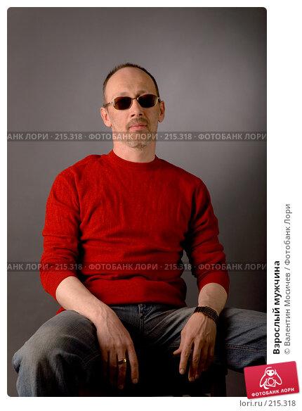 Купить «Взрослый мужчина», фото № 215318, снято 2 мая 2007 г. (c) Валентин Мосичев / Фотобанк Лори