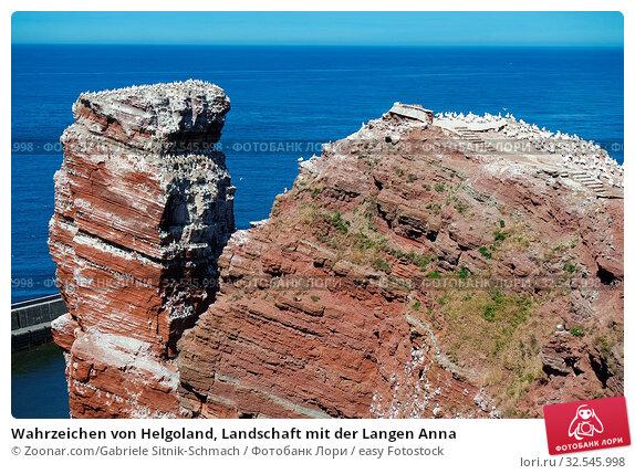 Купить «Wahrzeichen von Helgoland, Landschaft mit der Langen Anna», фото № 32545998, снято 7 декабря 2019 г. (c) easy Fotostock / Фотобанк Лори