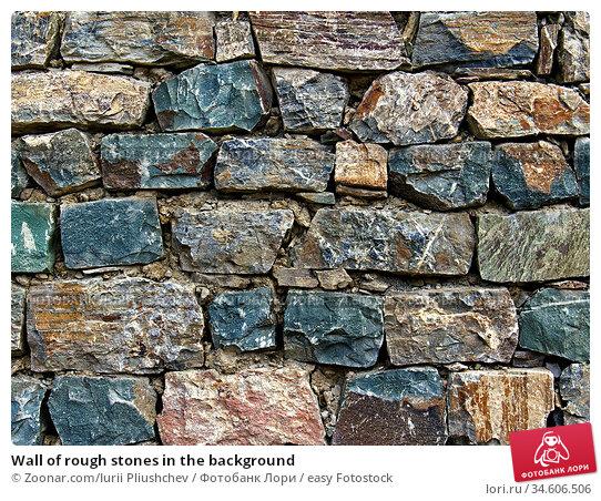 Wall of rough stones in the background. Стоковое фото, фотограф Zoonar.com/Iurii Pliushchev / easy Fotostock / Фотобанк Лори