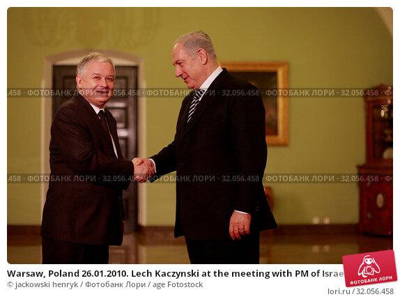 Warsaw, Poland 26.01.2010. Lech Kaczynski at the meeting with PM of Israel Benjamin Netanjahu. Редакционное фото, фотограф jackowski henryk / age Fotostock / Фотобанк Лори