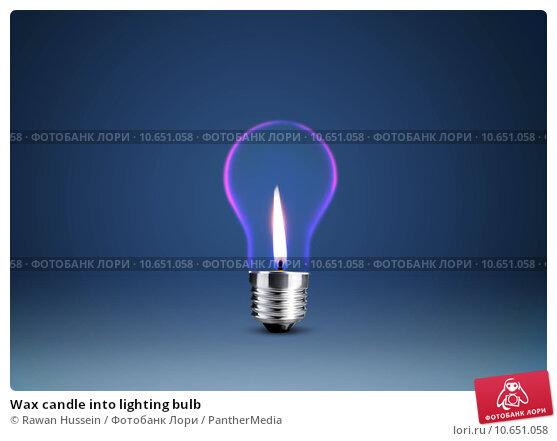 Купить «Wax candle into lighting bulb », фото № 10651058, снято 28 декабря 2018 г. (c) PantherMedia / Фотобанк Лори