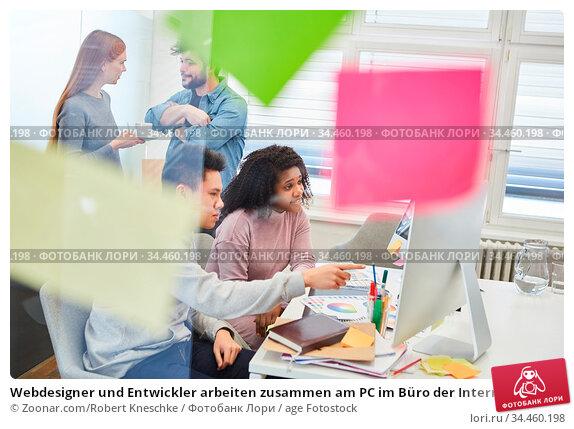 Webdesigner und Entwickler arbeiten zusammen am PC im Büro der Internetagentur. Стоковое фото, фотограф Zoonar.com/Robert Kneschke / age Fotostock / Фотобанк Лори