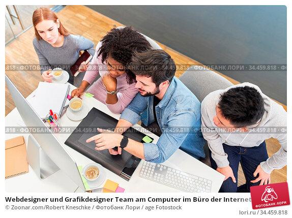 Webdesigner und Grafikdesigner Team am Computer im Büro der Internetagentur. Стоковое фото, фотограф Zoonar.com/Robert Kneschke / age Fotostock / Фотобанк Лори