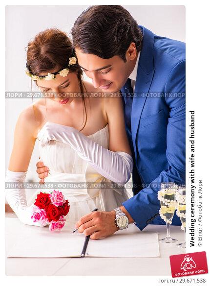 Купить «Wedding ceremony with wife and husband», фото № 29671538, снято 7 августа 2018 г. (c) Elnur / Фотобанк Лори