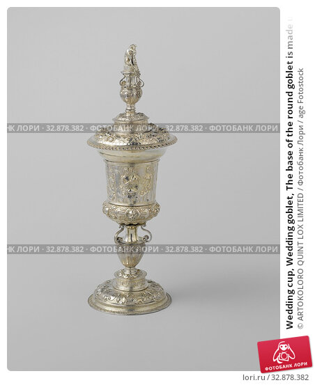 Купить «Wedding cup, Wedding goblet, The base of the round goblet is made up of a slightly curved bottom edge, decorated with a stamped, repeating pattern of leaves...», фото № 32878382, снято 11 июля 2020 г. (c) age Fotostock / Фотобанк Лори