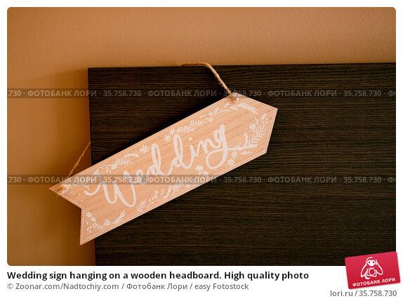 Wedding sign hanging on a wooden headboard. High quality photo. Стоковое фото, фотограф Zoonar.com/Nadtochiy.com / easy Fotostock / Фотобанк Лори