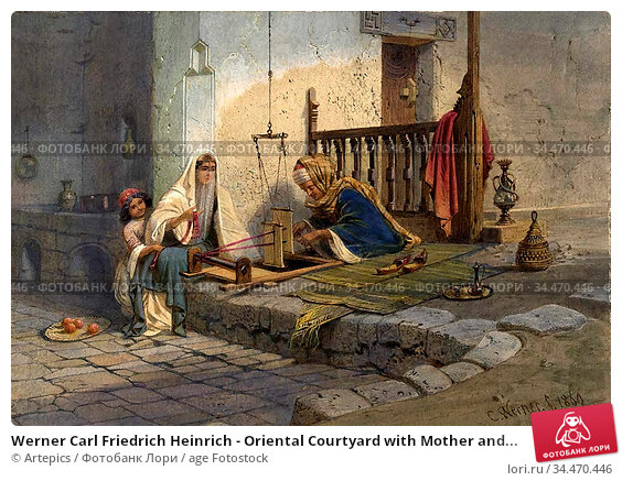 Werner Carl Friedrich Heinrich - Oriental Courtyard with Mother and... Редакционное фото, фотограф Artepics / age Fotostock / Фотобанк Лори