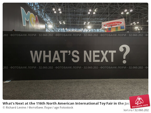 What's Next at the 116th North American International Toy Fair in the Jacob Javits Convention center in New York on Sunday, February 17, 2019. The four... Стоковое фото, фотограф Richard Levine / age Fotostock / Фотобанк Лори