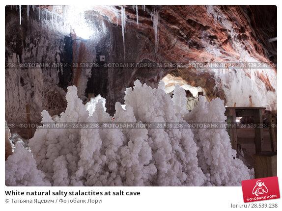 Купить «White natural salty stalactites at salt cave», фото № 28539238, снято 19 июня 2018 г. (c) Татьяна Яцевич / Фотобанк Лори