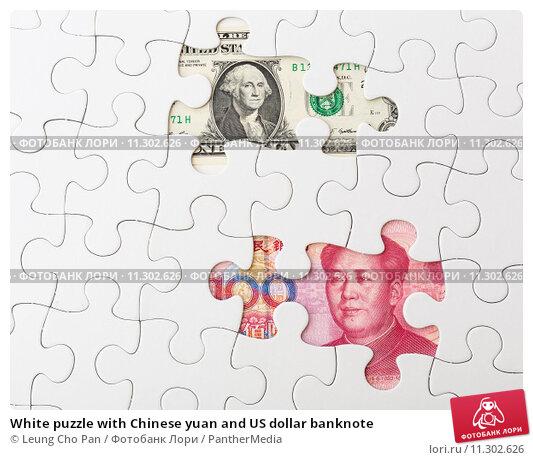 Купить «White puzzle with Chinese yuan and US dollar banknote», фото № 11302626, снято 26 июня 2019 г. (c) PantherMedia / Фотобанк Лори