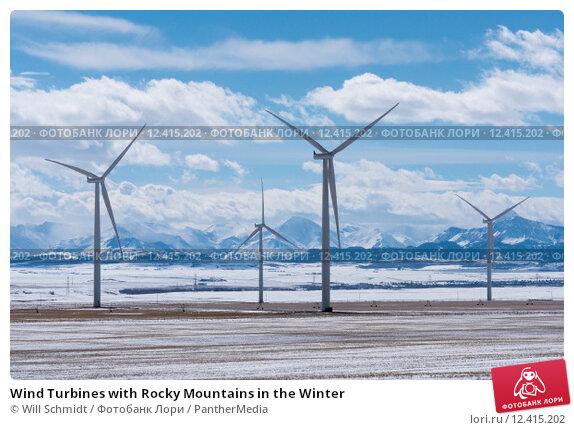 Купить «Wind Turbines with Rocky Mountains in the Winter», фото № 12415202, снято 20 марта 2019 г. (c) PantherMedia / Фотобанк Лори
