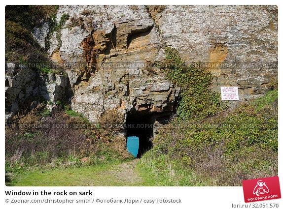 Window in the rock on sark. Стоковое фото, фотограф Zoonar.com/christopher smith / easy Fotostock / Фотобанк Лори
