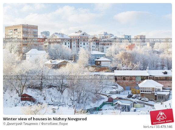 Winter view of houses in Nizhny Novgorod (2018 год). Стоковое фото, фотограф Дмитрий Тищенко / Фотобанк Лори