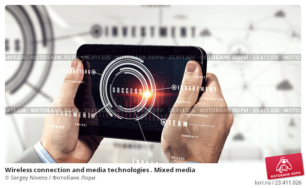 media and technologies