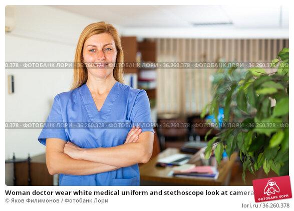 Woman doctor wear white medical uniform and stethoscope look at camera posing in clinic. Стоковое фото, фотограф Яков Филимонов / Фотобанк Лори