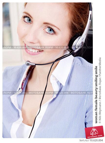 woman female beauty smiling smile. Стоковое фото, фотограф Nils Weymann / PantherMedia / Фотобанк Лори