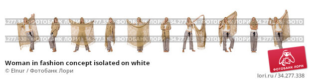 Woman in fashion concept isolated on white. Стоковое фото, фотограф Elnur / Фотобанк Лори