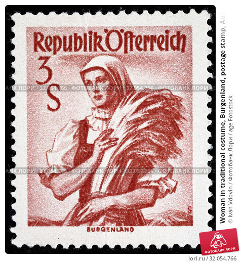 Woman in traditional costume, Burgenland, postage stamp, Austria. (2014 год). Редакционное фото, фотограф Ivan Vdovin / age Fotostock / Фотобанк Лори