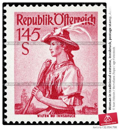 Woman in traditional costume, Innsbruck, postage stamp, Austria. (2014 год). Редакционное фото, фотограф Ivan Vdovin / age Fotostock / Фотобанк Лори