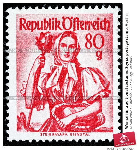 Woman in traditional costume, Styria, postage stamp, Austria. (2013 год). Редакционное фото, фотограф Ivan Vdovin / age Fotostock / Фотобанк Лори