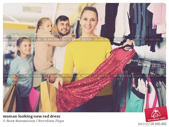Купить «woman looking new red dress», фото № 28440466, снято 27 декабря 2017 г. (c) Яков Филимонов / Фотобанк Лори