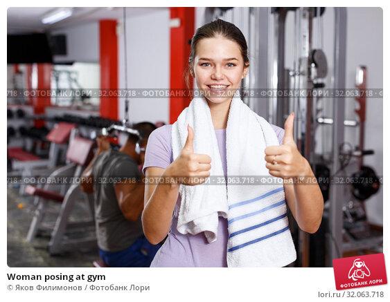 Woman posing at gym. Стоковое фото, фотограф Яков Филимонов / Фотобанк Лори