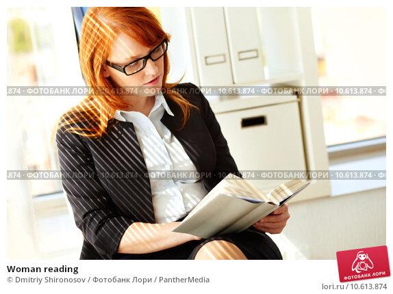 Woman reading. Стоковое фото, фотограф Dmitriy Shironosov / PantherMedia / Фотобанк Лори