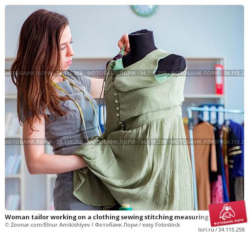 Купить «Woman tailor working on a clothing sewing stitching measuring fabric», фото № 34115258, снято 11 июля 2020 г. (c) easy Fotostock / Фотобанк Лори