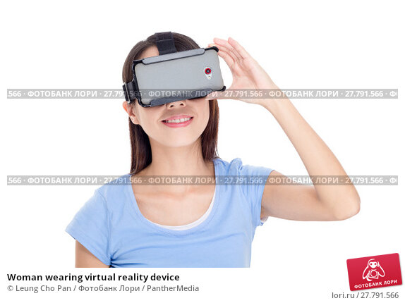 Купить «Woman wearing virtual reality device», фото № 27791566, снято 22 февраля 2018 г. (c) PantherMedia / Фотобанк Лори