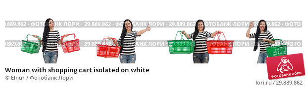 Купить «Woman with shopping cart isolated on white», фото № 29889862, снято 2 мая 2015 г. (c) Elnur / Фотобанк Лори