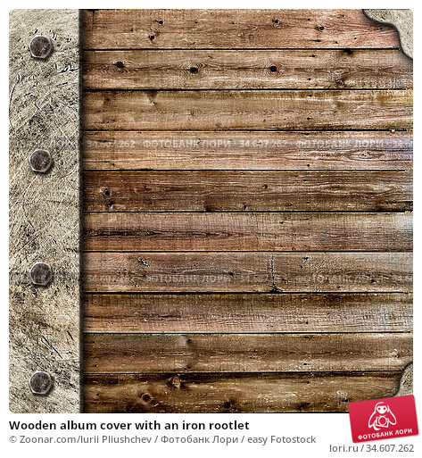 Wooden album cover with an iron rootlet. Стоковое фото, фотограф Zoonar.com/Iurii Pliushchev / easy Fotostock / Фотобанк Лори