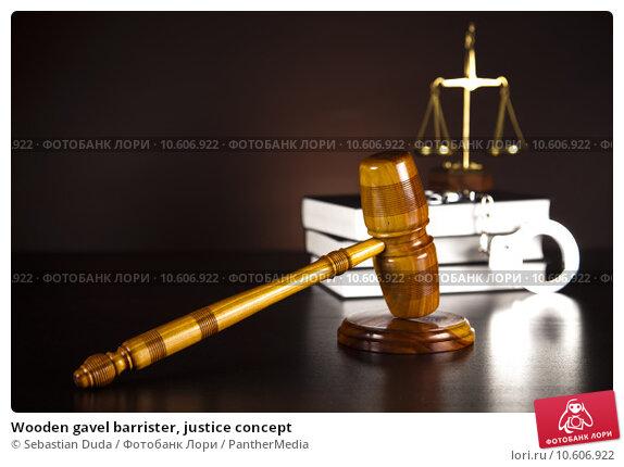 Wooden gavel barrister, justice concept . Стоковое фото, фотограф Sebastian Duda / PantherMedia / Фотобанк Лори