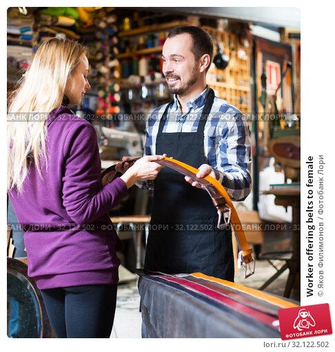 Купить «Worker offering belts to female», фото № 32122502, снято 31 мая 2020 г. (c) Яков Филимонов / Фотобанк Лори