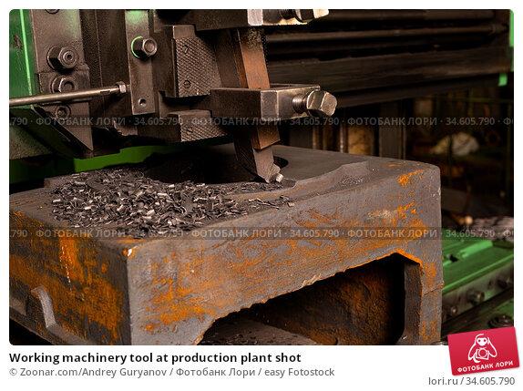 Working machinery tool at production plant shot. Стоковое фото, фотограф Zoonar.com/Andrey Guryanov / easy Fotostock / Фотобанк Лори