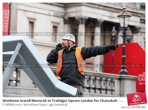 Купить «Workmen install Menorah in Trafalgar Square London for Chanukah - the Jewish Festival of Light Featuring: Atmosphere Where: London, United Kingdom When: 23 Dec 2016 Credit: WENN.com», фото № 28698462, снято 23 декабря 2016 г. (c) age Fotostock / Фотобанк Лори