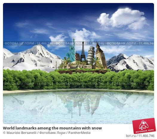 Купить «World landmarks among the mountains with snow», фото № 11466746, снято 5 июля 2020 г. (c) PantherMedia / Фотобанк Лори