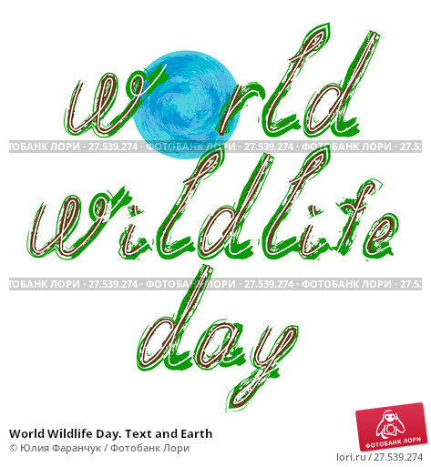 Купить «World Wildlife Day. Text and Earth», иллюстрация № 27539274 (c) Юлия Фаранчук / Фотобанк Лори