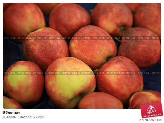 Яблочки, фото № 289334, снято 11 мая 2008 г. (c) Аврам / Фотобанк Лори