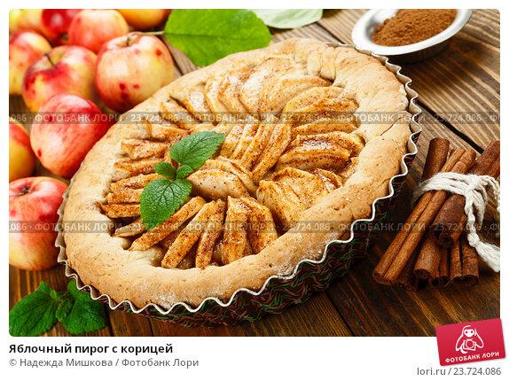 Купить «Яблочный пирог с корицей», фото № 23724086, снято 7 октября 2016 г. (c) Надежда Мишкова / Фотобанк Лори
