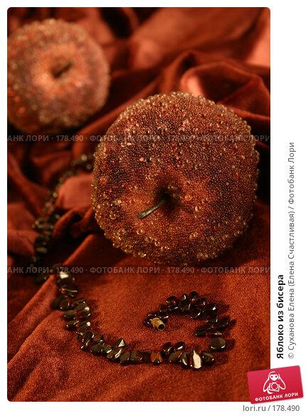 Яблоко из бисера, фото № 178490, снято 9 декабря 2004 г. (c) Суханова Елена (Елена Счастливая) / Фотобанк Лори