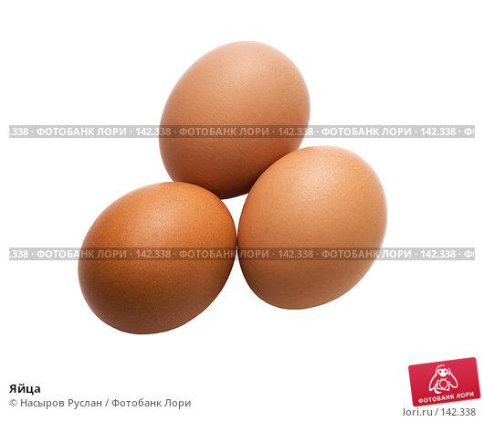 Яйца, фото № 142338, снято 8 декабря 2007 г. (c) Насыров Руслан / Фотобанк Лори