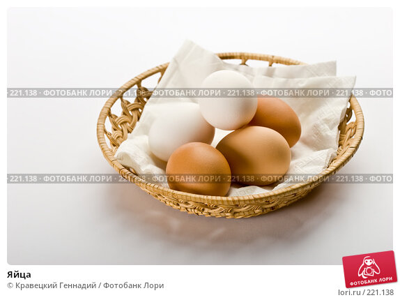 Яйца, фото № 221138, снято 18 июля 2005 г. (c) Кравецкий Геннадий / Фотобанк Лори