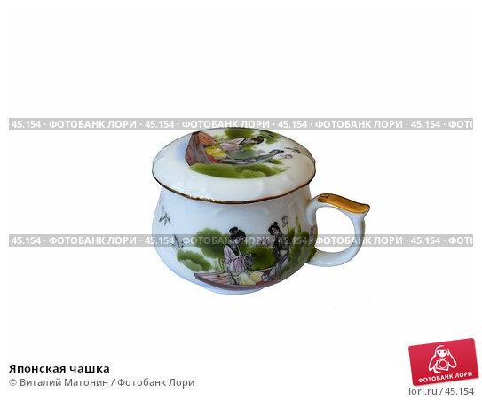 Японская чашка, фото № 45154, снято 20 мая 2007 г. (c) Виталий Матонин / Фотобанк Лори