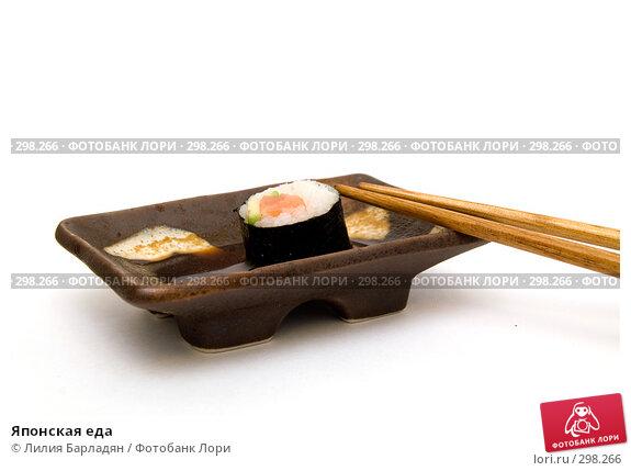 Японская еда, фото № 298266, снято 21 апреля 2008 г. (c) Лилия Барладян / Фотобанк Лори