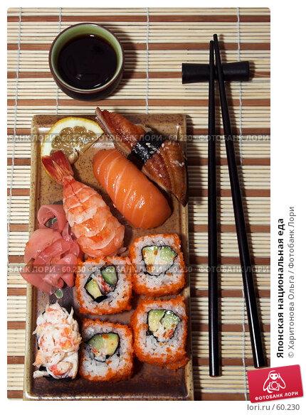Японская национальная еда, фото № 60230, снято 1 мая 2007 г. (c) Харитонова Ольга / Фотобанк Лори