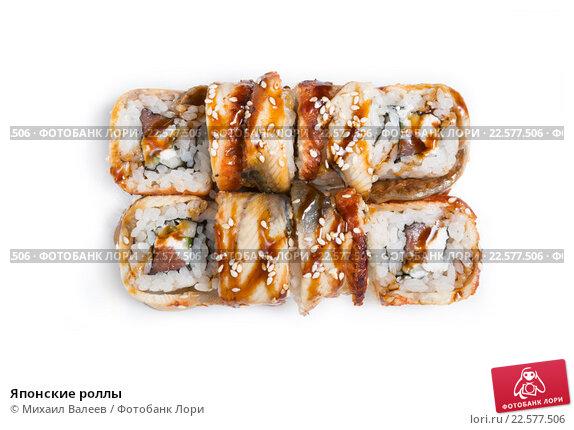 Купить «Японские роллы», фото № 22577506, снято 9 октября 2015 г. (c) Михаил Валеев / Фотобанк Лори