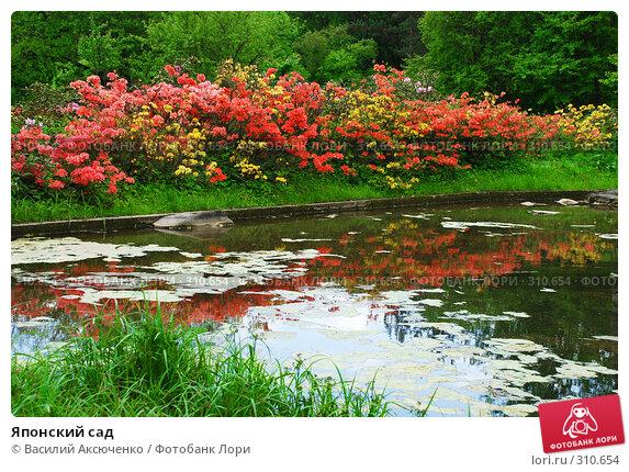 Японский сад, фото № 310654, снято 31 мая 2008 г. (c) Василий Аксюченко / Фотобанк Лори