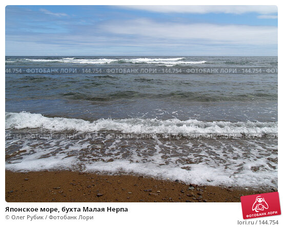 Японское море, бухта Малая Нерпа, фото № 144754, снято 17 августа 2007 г. (c) Олег Рубик / Фотобанк Лори
